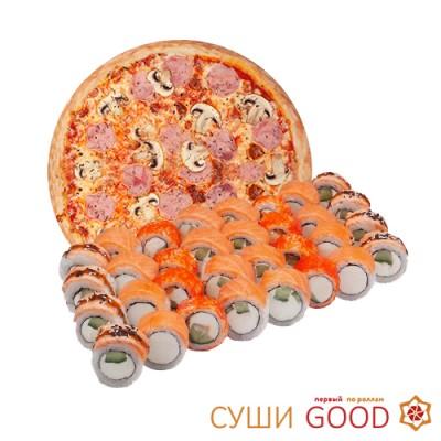 Набор Галактика + пицца Ветчина грибы 25 см за 1199 руб.