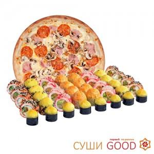 Набор Лас-Вегас + пицца Феличита 25 см за 1199 руб.